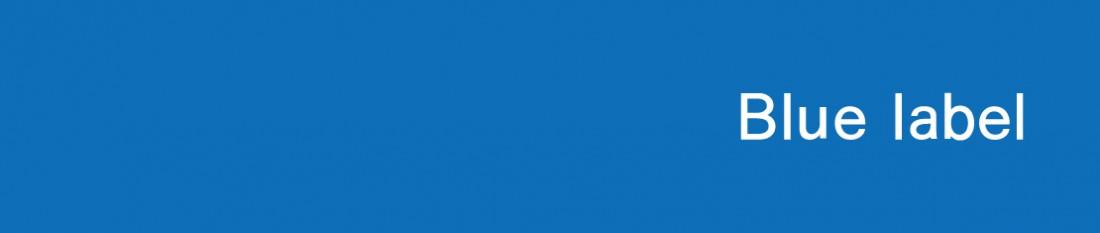 ブルーレーベル(Blue label)