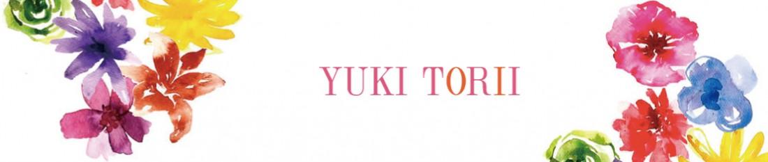 ユキトリイ(YUKI TORII)