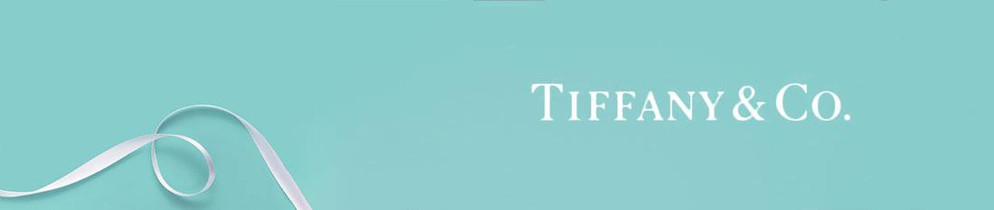 ティファニー(Tiffany & Co)