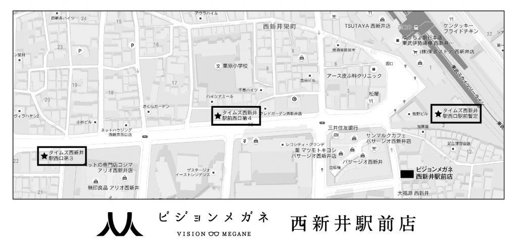 nishi-arai2