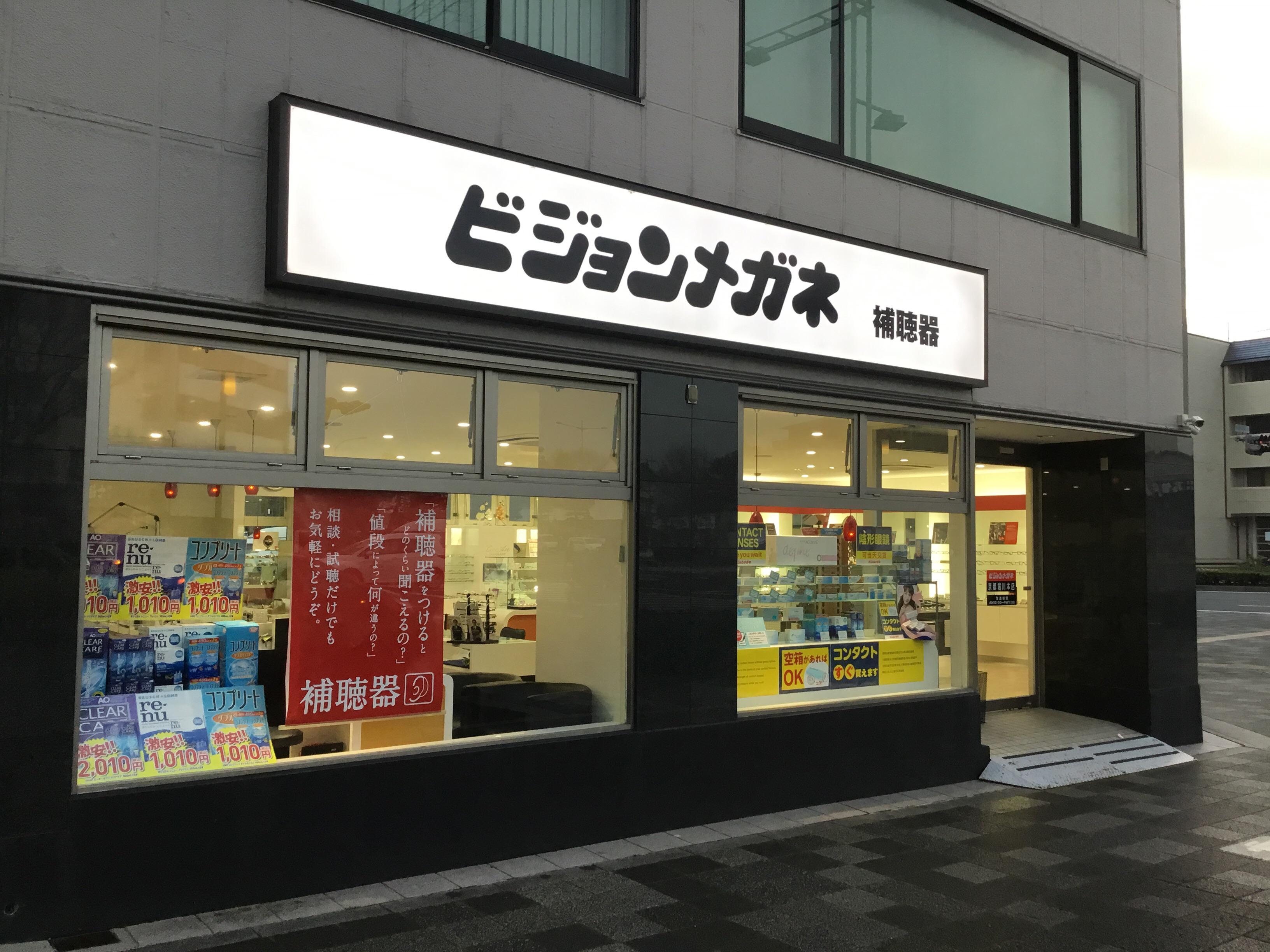 ビジョンメガネ 京都堀川本店画像1