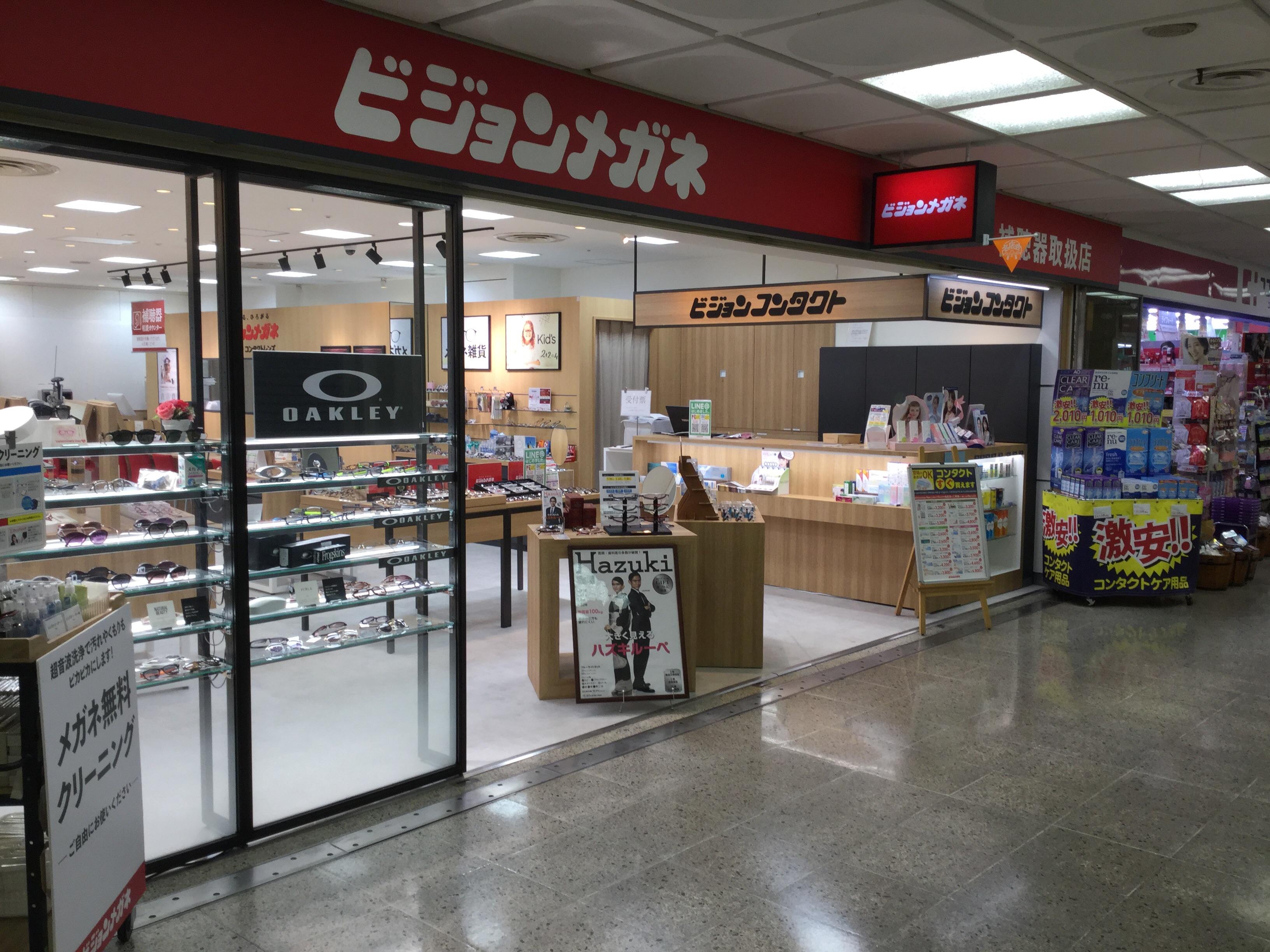 ビジョンメガネ 神戸三宮本店画像1