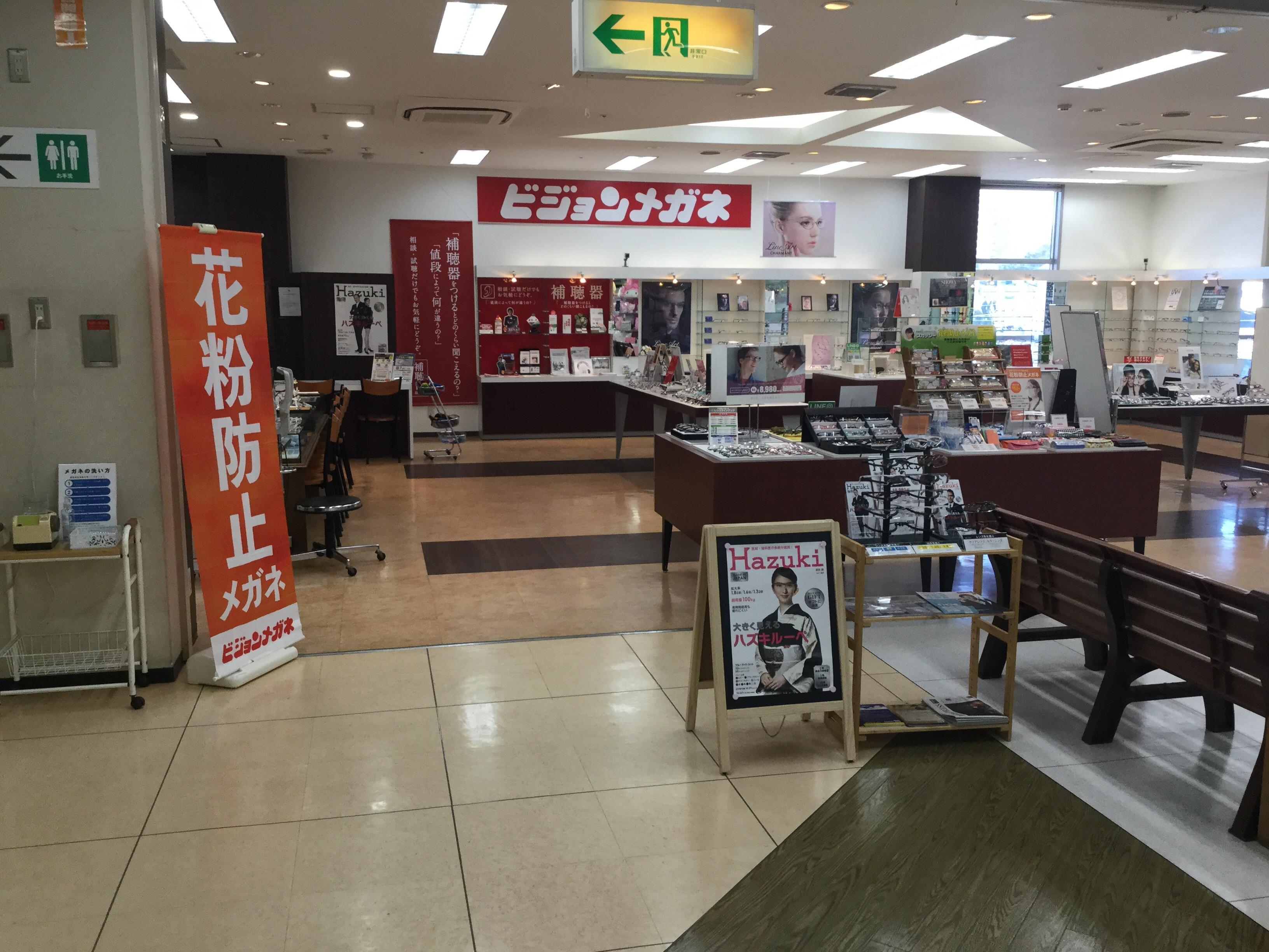 ビジョンメガネ コープデイズ神戸西店画像1