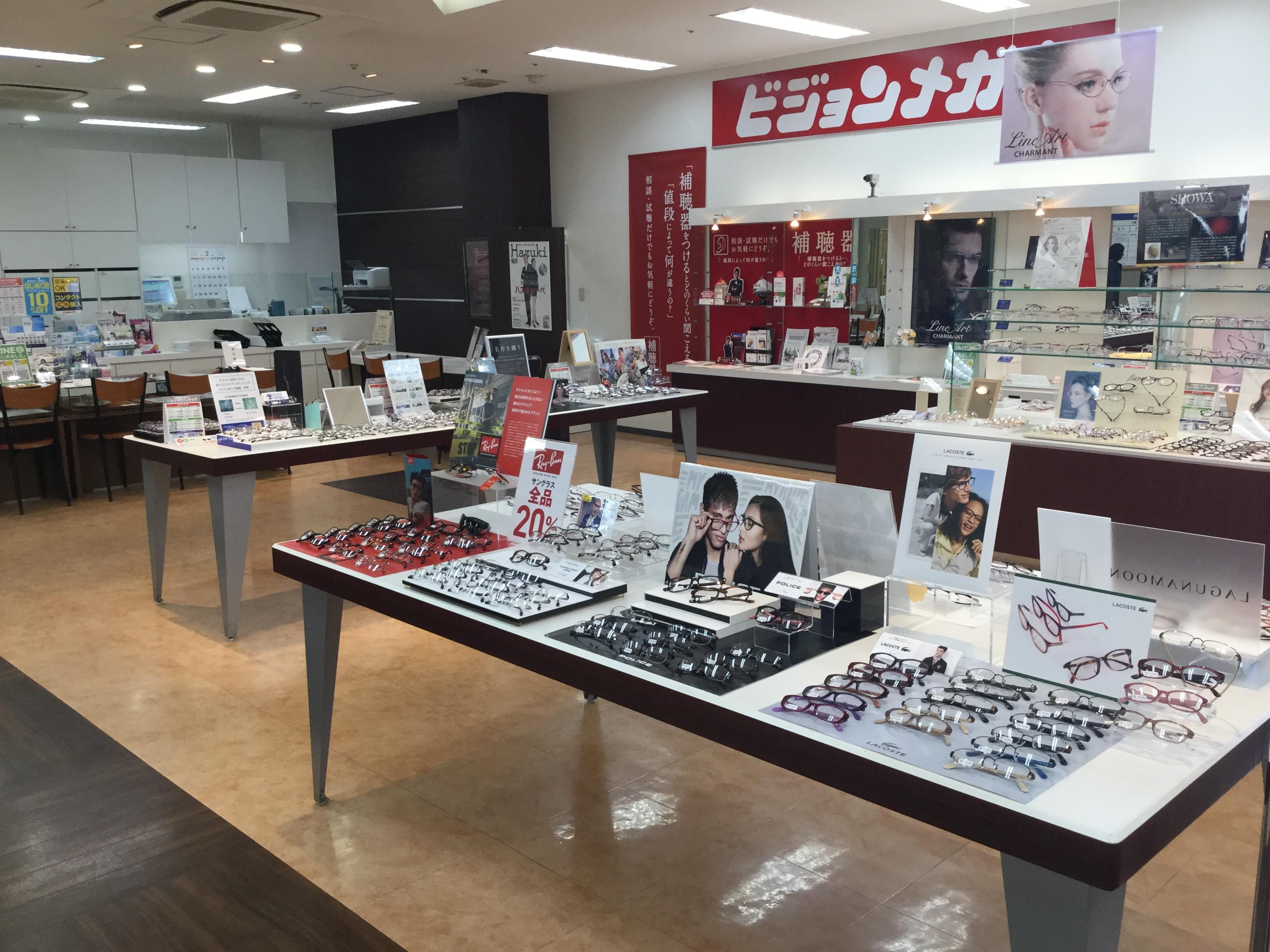 ビジョンメガネ コープデイズ神戸西店画像2