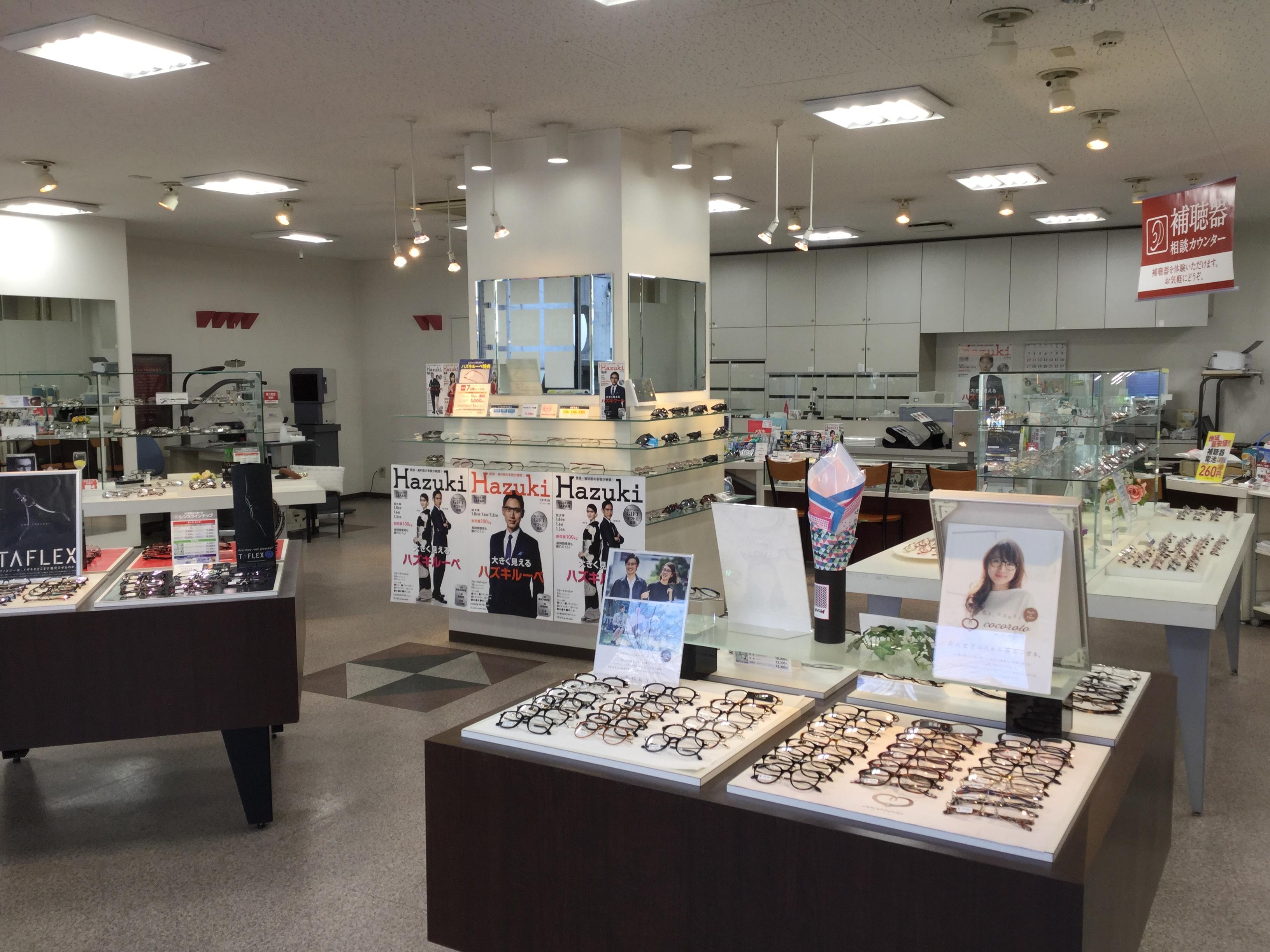 ビジョンメガネ 北山元町店画像2