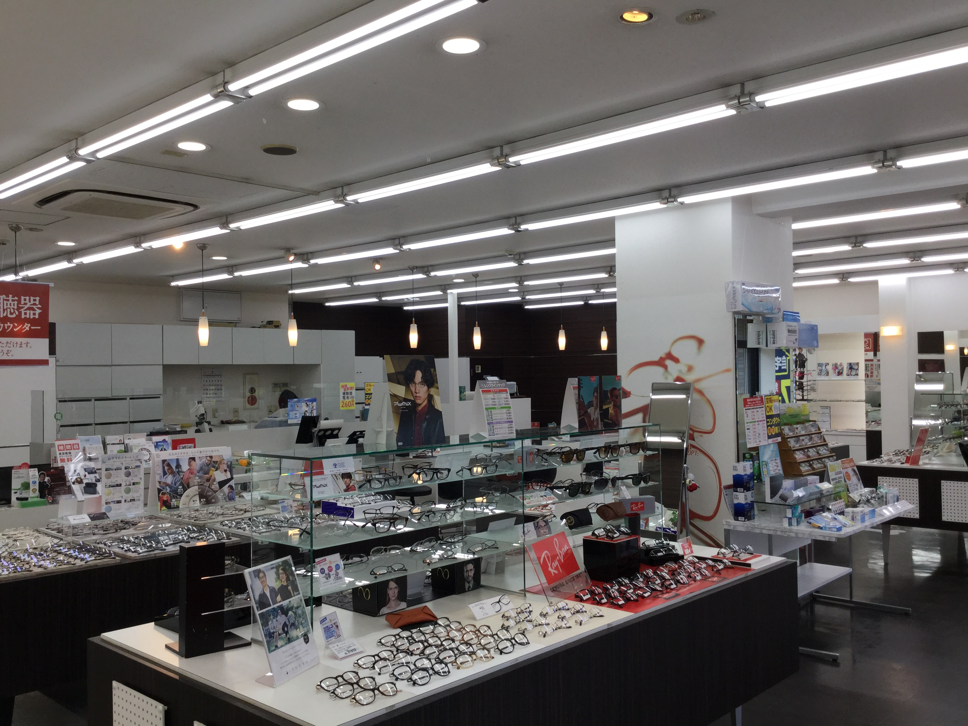 ビジョンメガネ 歌島橋店画像2