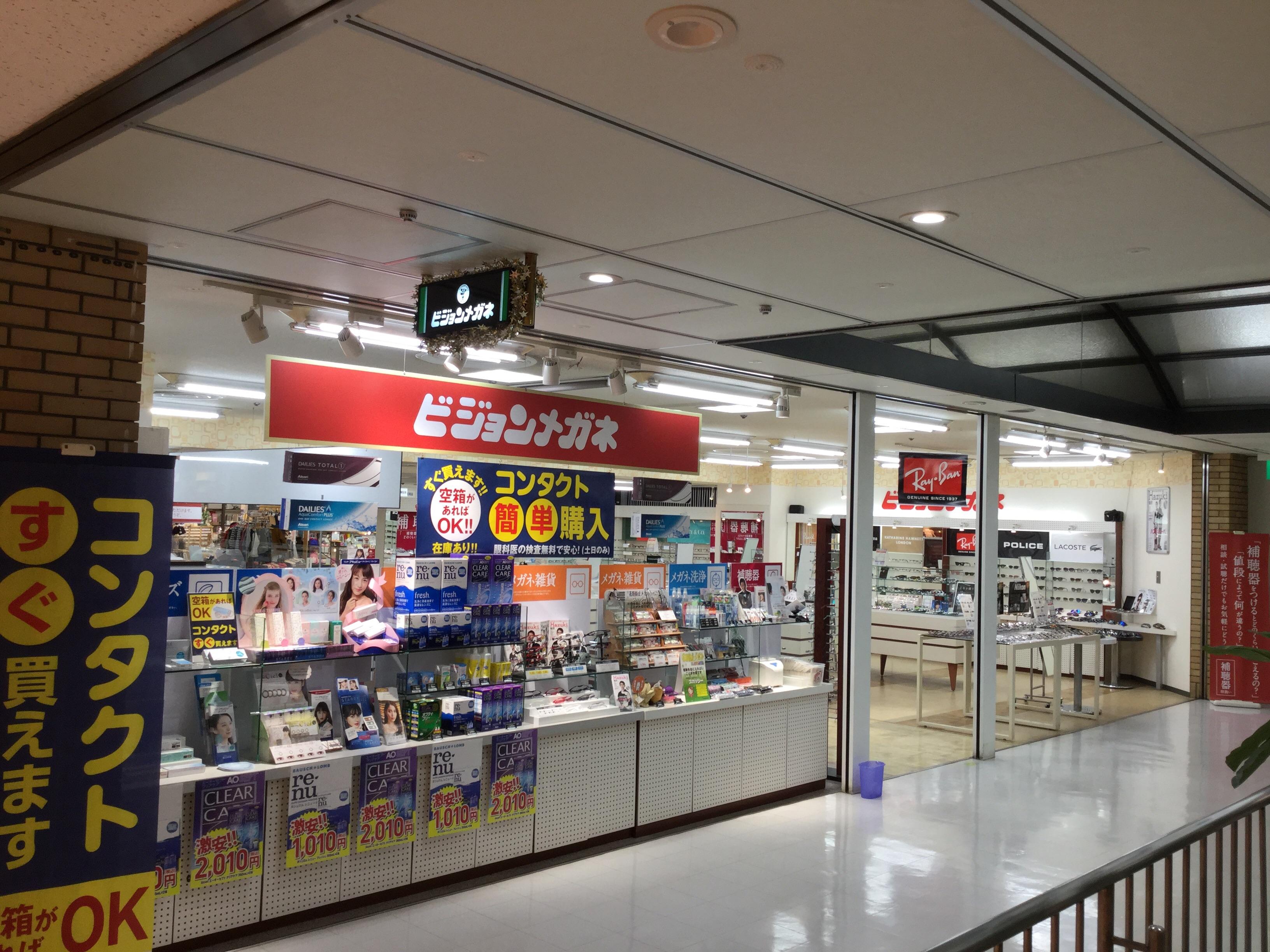 ビジョンメガネ 笹塚ショッピングモール店画像1