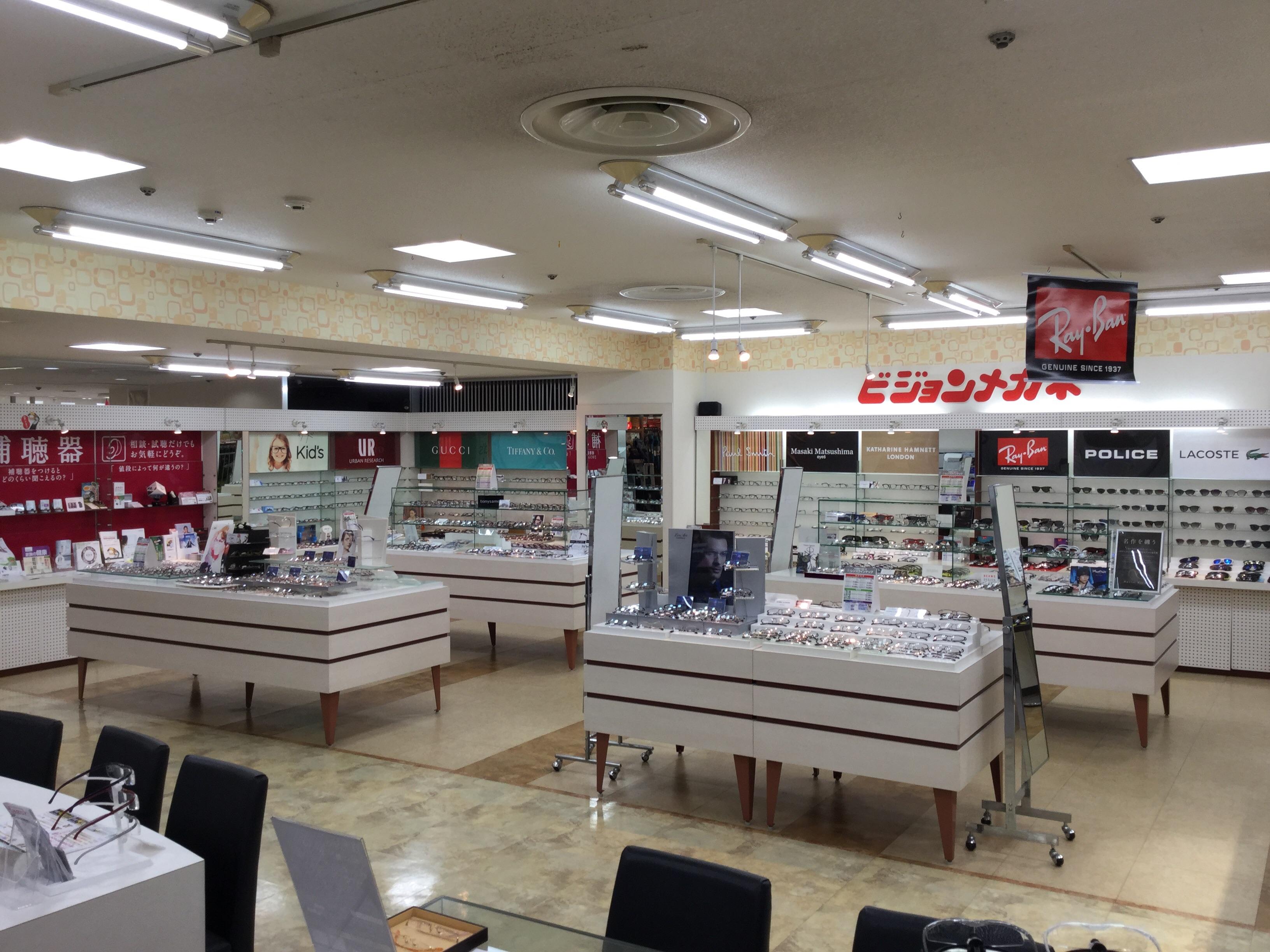 ビジョンメガネ 笹塚ショッピングモール店画像2