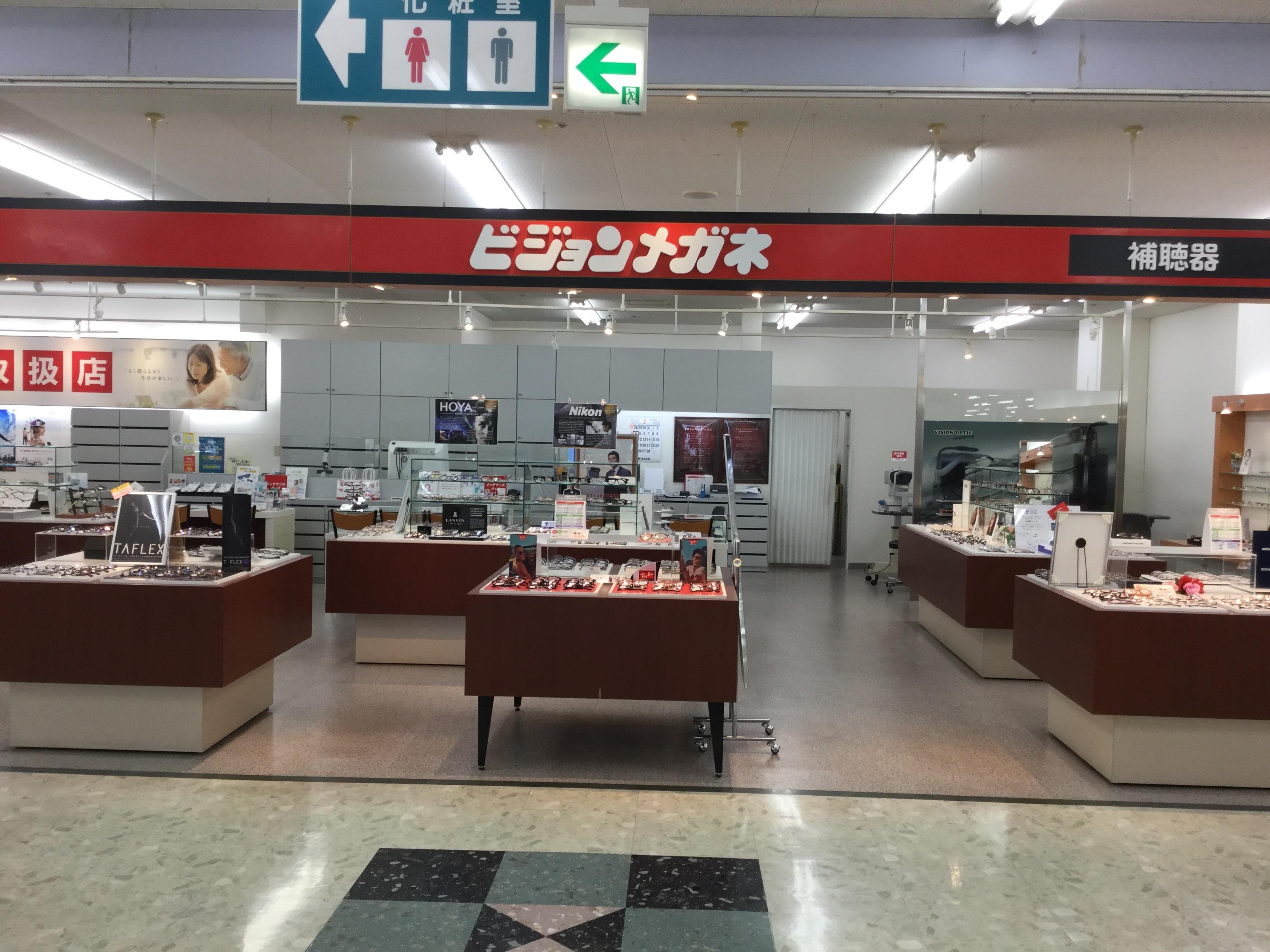 ビジョンメガネ サンリブ田川店画像2