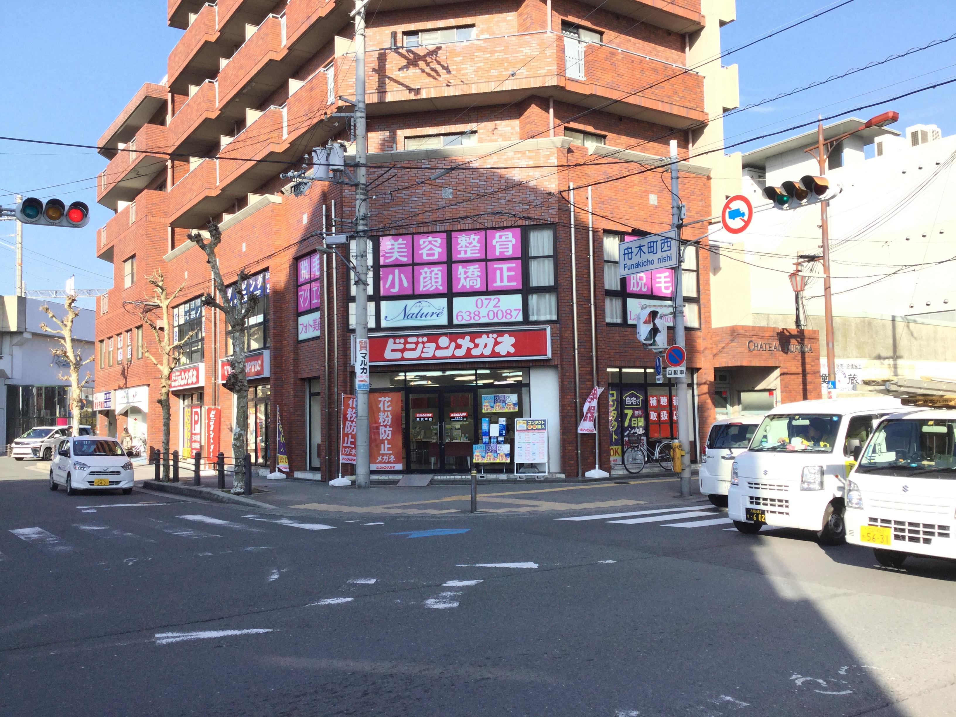ビジョンメガネ 東茨木店画像1
