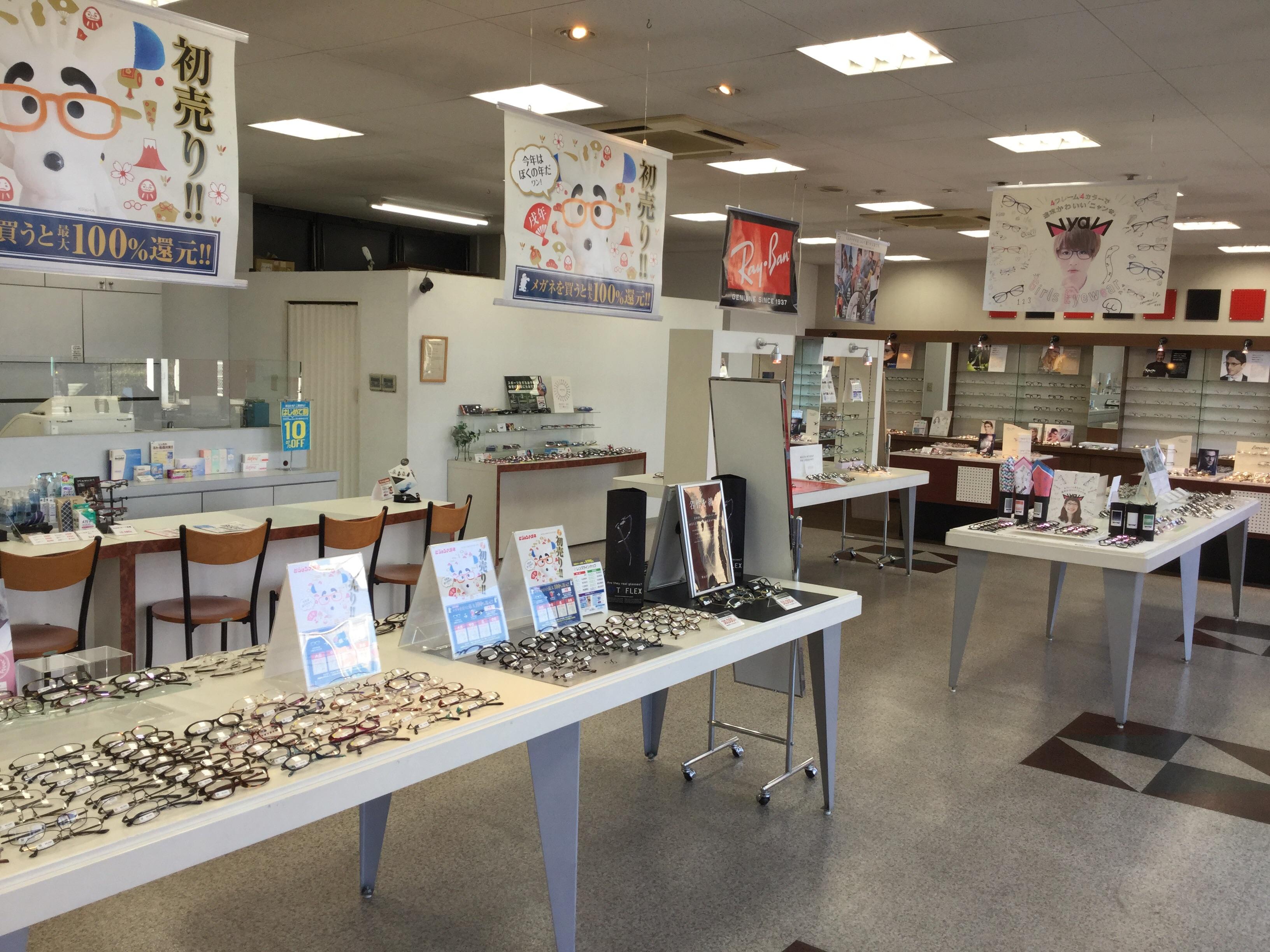 ビジョンメガネ 東刈谷店画像2