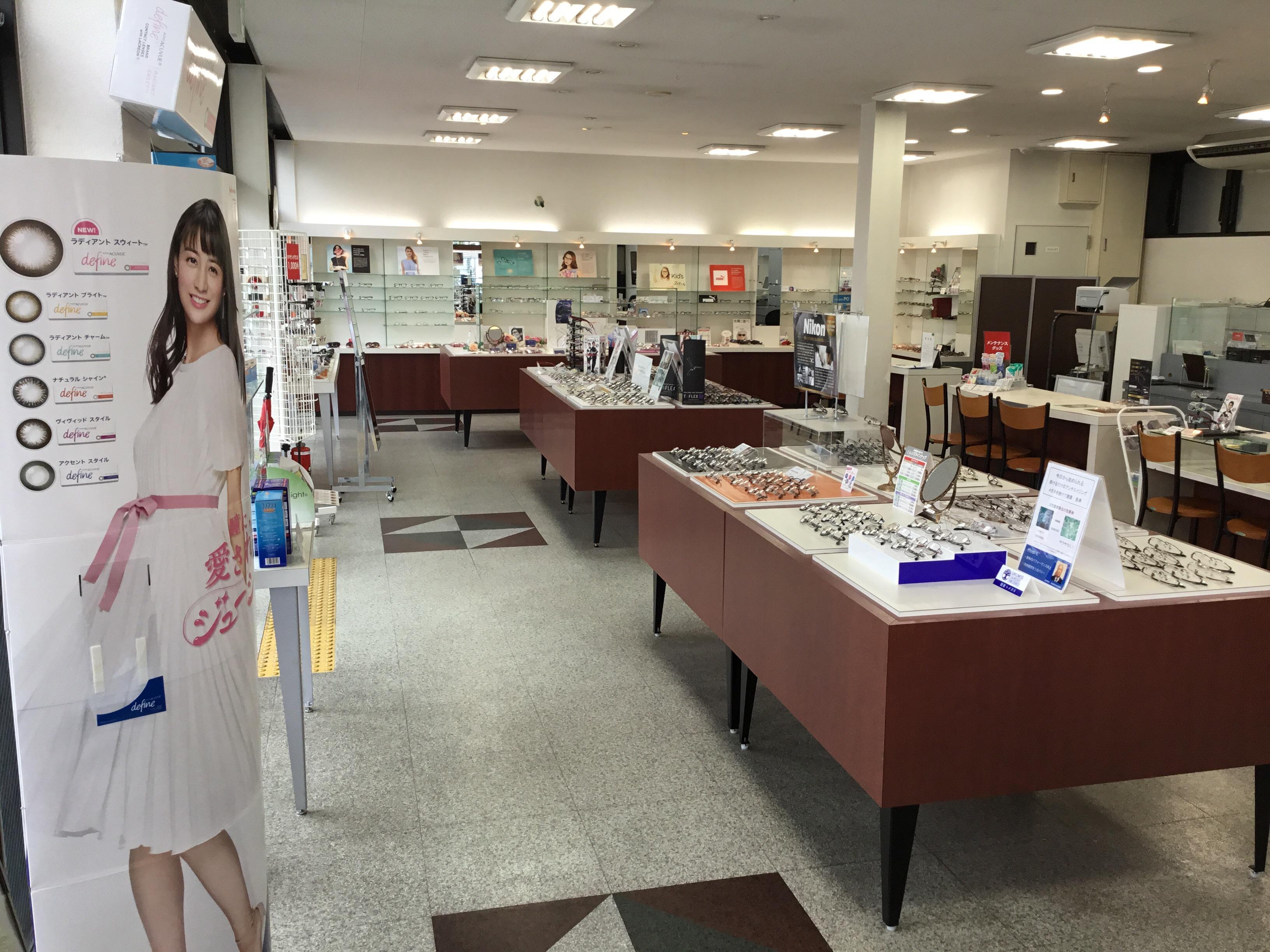 ビジョンメガネ 桂・下津林店画像2