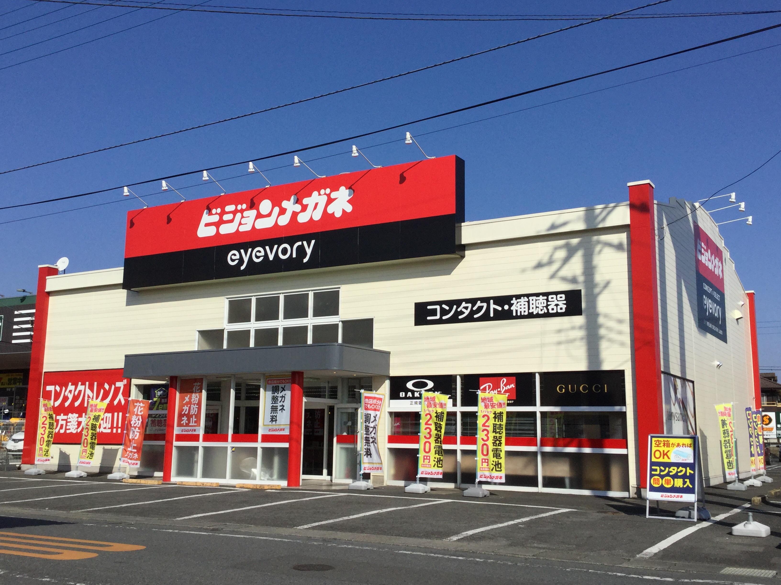 ビジョンメガネ セキチュー高崎店画像1