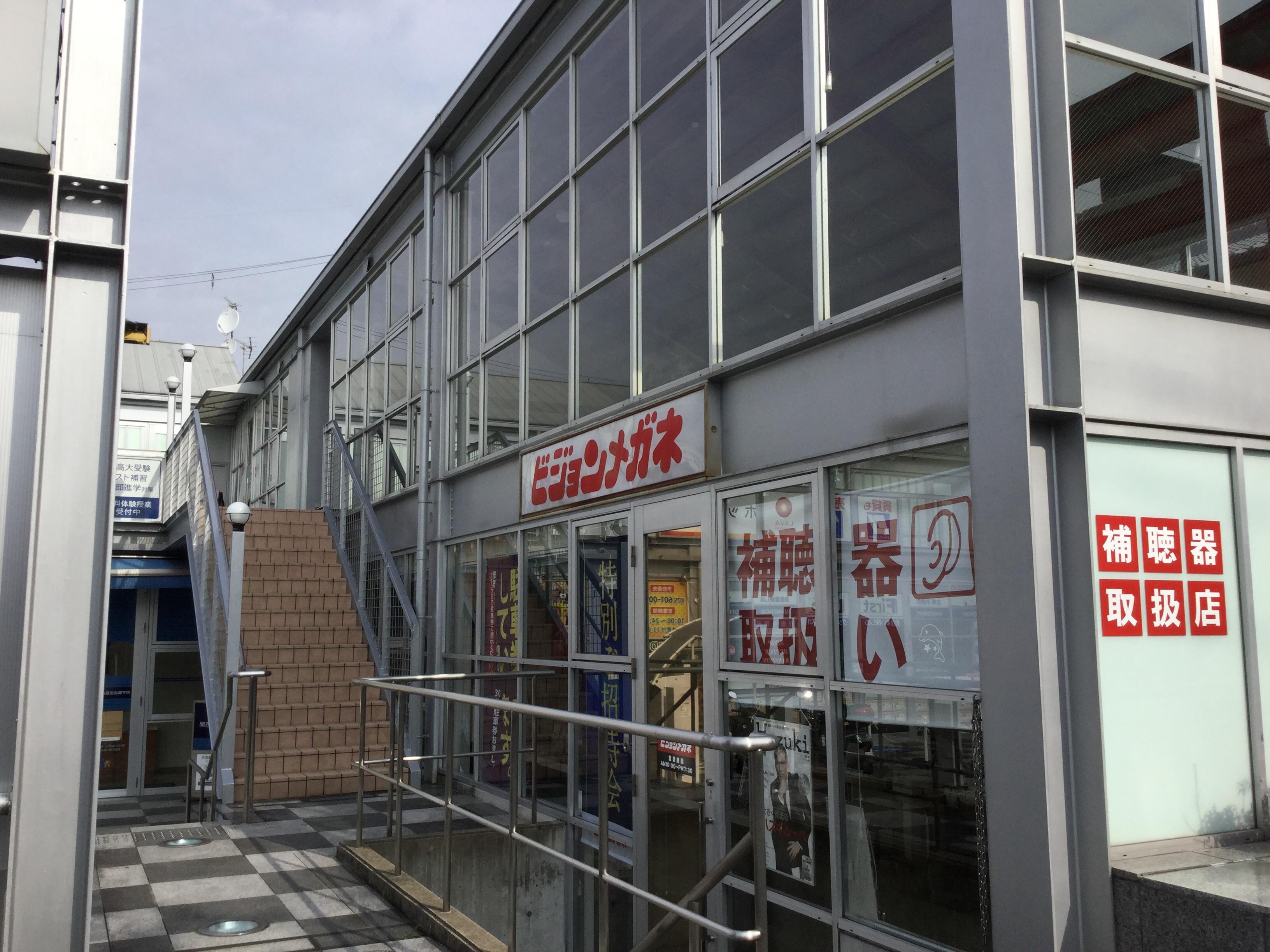 ビジョンメガネ 桃山御陵店画像1