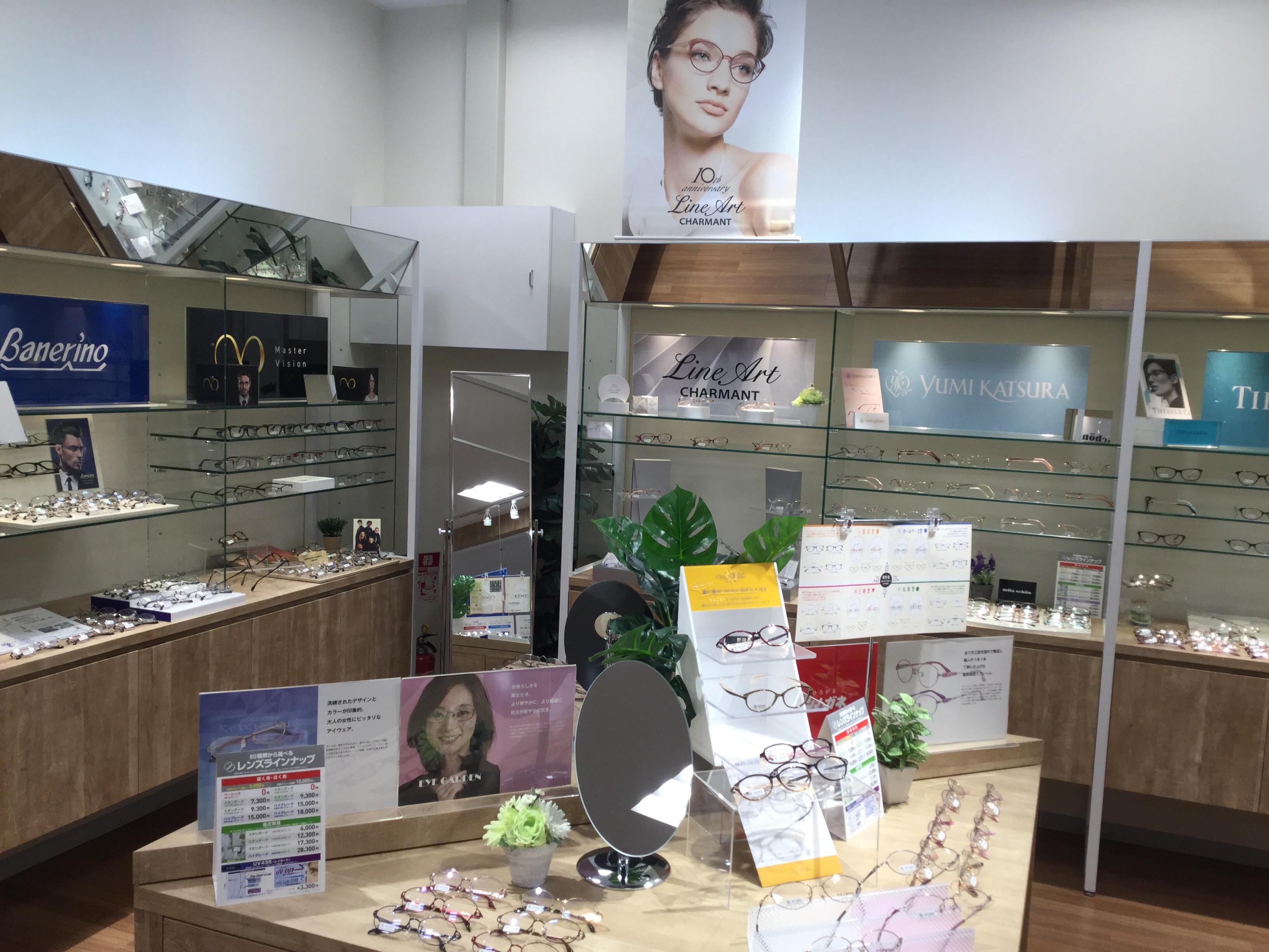 ビジョンメガネ イオン桜井店画像2