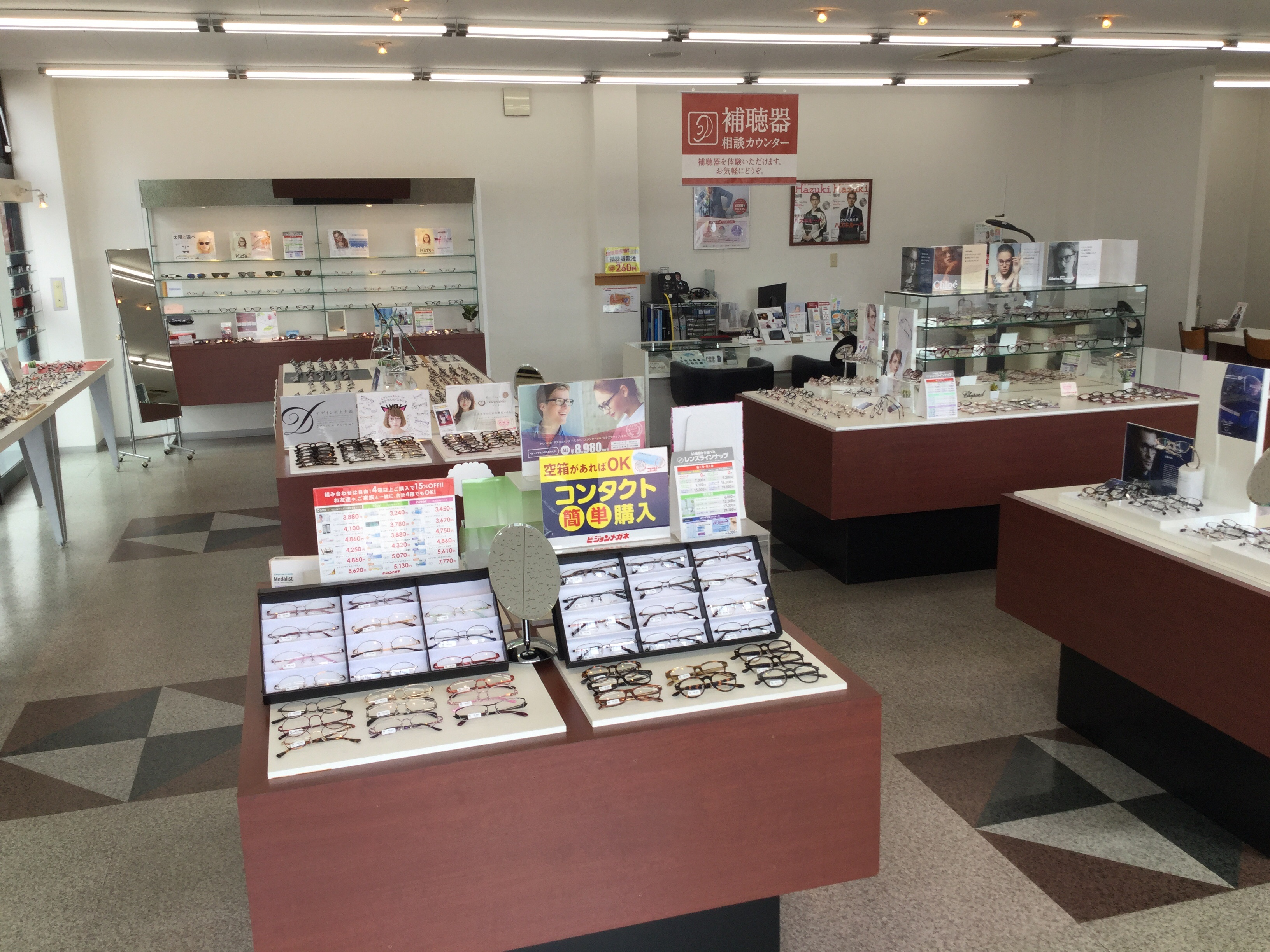 ビジョンメガネ オーストリート橋本彩の台店画像2