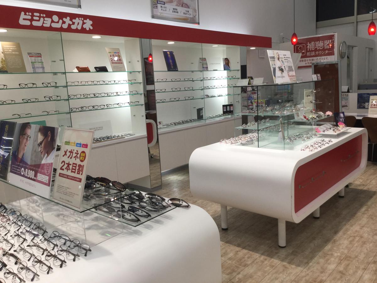 ビジョンメガネ スーパーセンター橋本店画像2