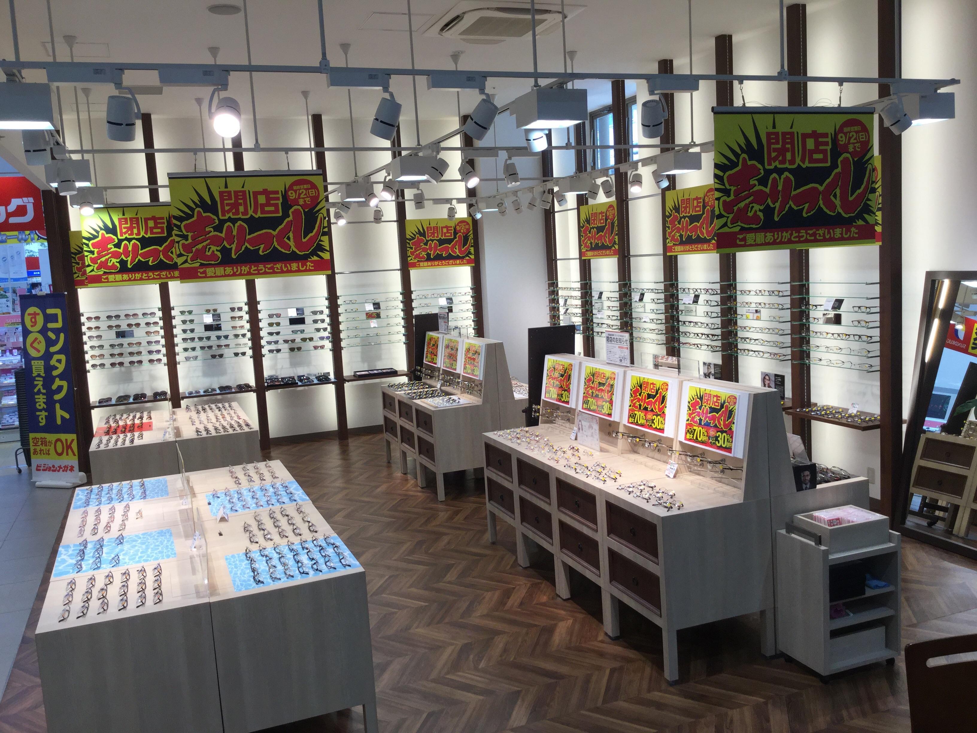 ビジョンメガネ サミット王子桜田通り店画像2