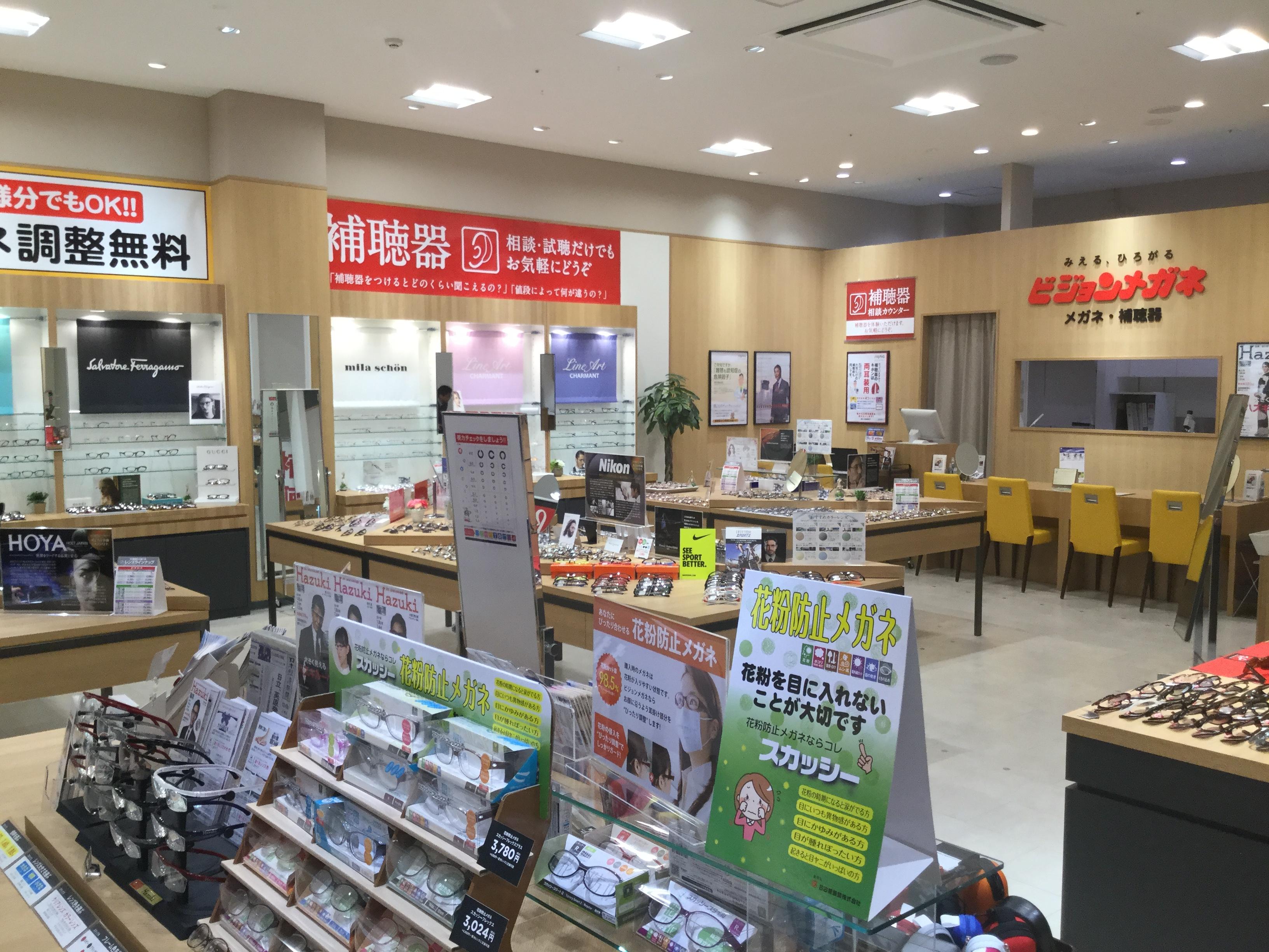 ビジョンメガネ アピタ磐田店画像2