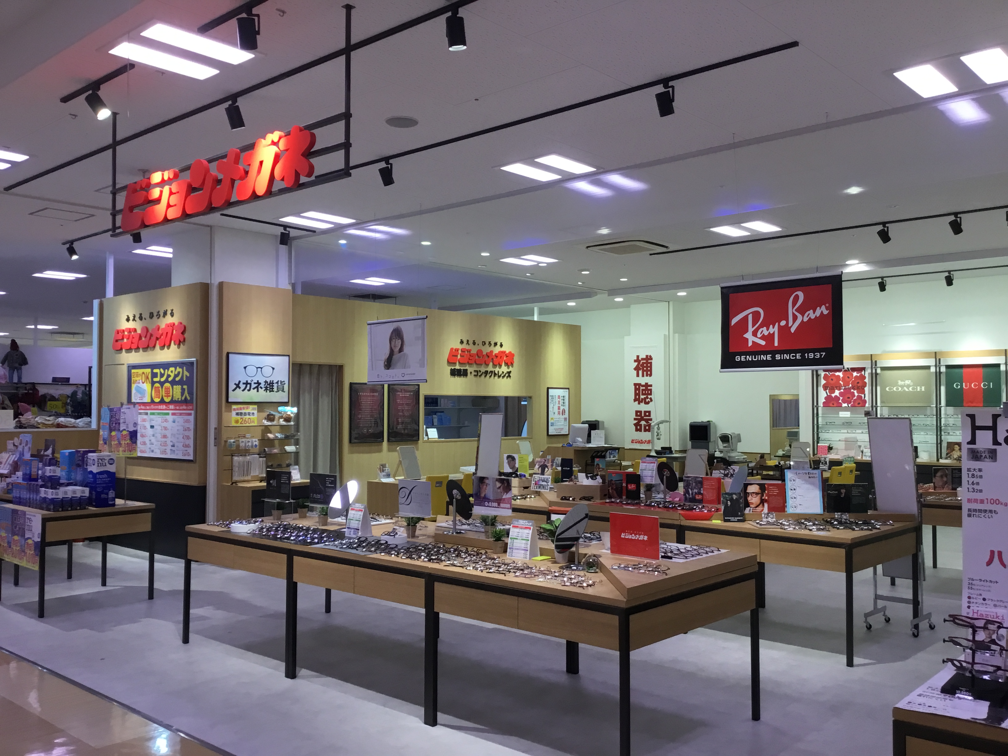 ビジョンメガネ イオン貝塚店画像1