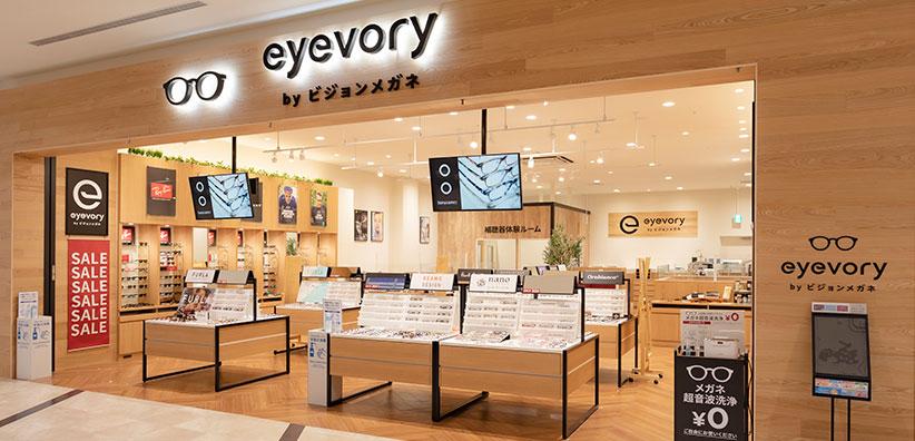 eyevory by ビジョンメガネ イオンモール川口店はこちら