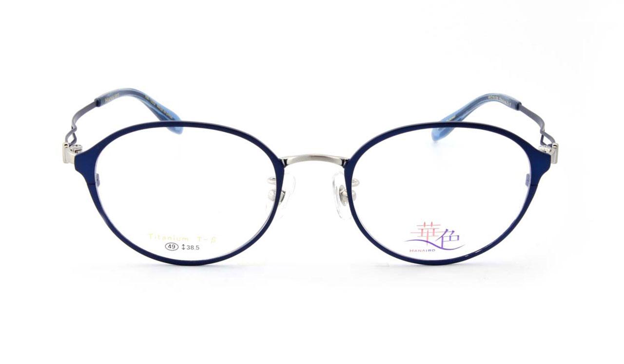 1492-HA-1003-SUBL
